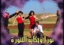 nura libset tennüra güzel haraketli arapça şarkı