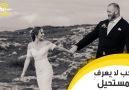 """... !.... """""""" """""""" ... Marian Michel Heidi Yosri Ahmed Zein"""