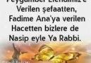 Rabbim Amin Diyen Herkese Nasip Etsin inşaAllah..