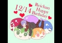 Rei Ryugazaki's birthday wishes