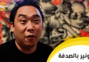 .... .... Sabreen Mohamed Heidi Yosri Ahmed Zein