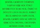 ŞEMAİL-İ ŞERİFE