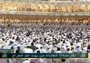 Sheikh Mahir Al-Mueaqly - Surahs Al-Qiyamat & Al-Balad