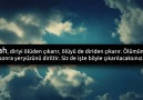 """Surah Rum (Rum Suresi) 11-19ᴴᴰ """"Allah, diriyi ölüden çıkarır, ..."""