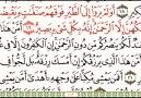 ( ) Surat Al-Mulk (Maher al-Muaiqly