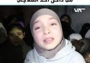 ... Syria TV
