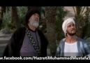 Talael Bedru Aleyna - Tala al Bedru Aleyna -