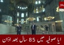 - Turkey Urdu - 85 Facebook