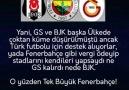 Türkiyede Futbol.