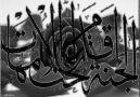 Ya ALLAH Ya MUHAMMED Ya KURAN Ya İSLAM