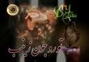 ya ebi abdullah( a.s)