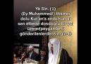 Yasin Suresi (1-12) Abdurrahman el Usi