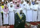 Yasir Al Failakawi - Hicr Suresi