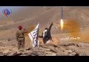 Yemenden Riyada fırlatılan füzeden görüntüler