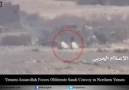 Yemen Hizbullahı Suudi konvoyunu hava uçurdu