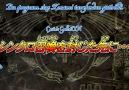 Yu-Gi-Oh! 5D's Bölüm 73 Part 1
