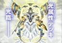 Yu-Gi-Oh! Gx Bölüm 122 Part 1