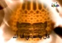 ALLAH ALLAH | Çok güzel bir ilahi!