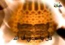 Arapça Çok Güzel İlahi - Allah Allah