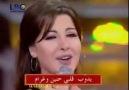 Nancy Ajram - Ehsas Jedid (Ya Leil Ya Aien)