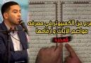 Muslim Tv -