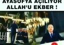 Rıdvan Turgut - ALLAH u EKBER